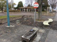 「島南公園前」バス停留所