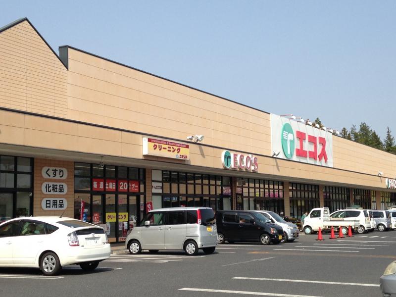 スーパー/ホームメイト・リサーチ|<b>エコス</b>城里店(茨城県東茨城郡城里町)