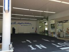 ネッツトヨタ滋賀大津店