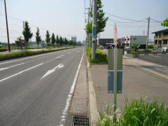 「五井育苗センター入口」バス停留所