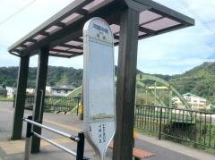 「河頭中前」バス停留所