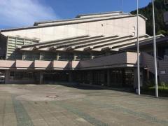 郡上市総合文化センター