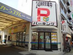 日邦レンタカーシステム日本橋一丁目営業所