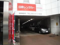 日産レンタカー博多新幹線駅前