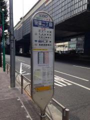 「笹塚二丁目」バス停留所