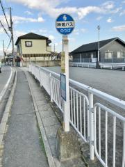 「青山北」バス停留所