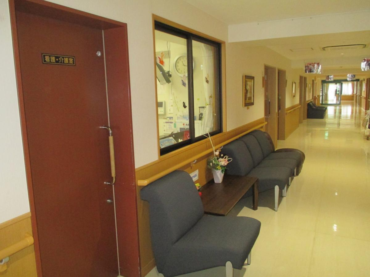 看護・介護室