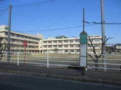 「国見小学校前」バス停留所