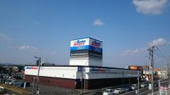スーパースポーツゼビオ小山店