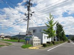 上田信用金庫城南支店
