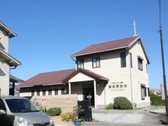 箕面東教会