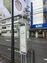「イズミヤ前」バス停留所
