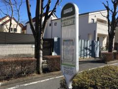 「戸塚東三丁目」バス停留所