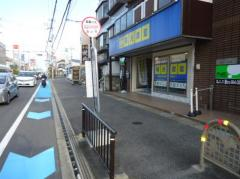 「須山町」バス停留所