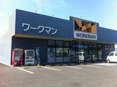 ワークマン仙台中野店