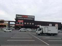 スーパービバホーム埼玉大井店