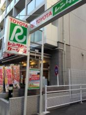 トヨタレンタリース東京蒲田店