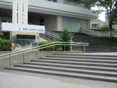 (財)和歌山文化振興財団和歌山県民文化会館