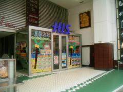 H.I.S. 仙台本店営業所