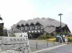東京武道館