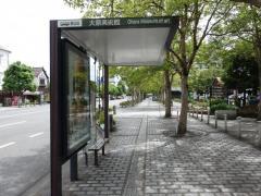 「大原美術館前」バス停留所
