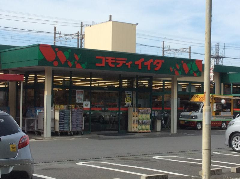 コモディイイダ 永山店
