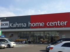 カーマホームセンター北方店