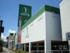 ゴルフ5富士中央店