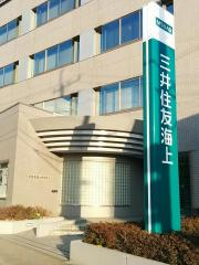 三井住友海上火災保険株式会社 愛媛支店今治支社