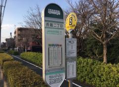 「長蔵二丁目」バス停留所