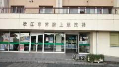 松江市陸上競技場