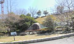 彦島地区公園