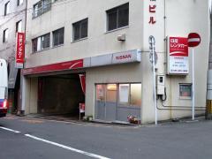 日産レンタカー長崎駅前