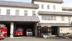 姫路東消防署