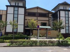 湯乃市 湘南ライフタウン店