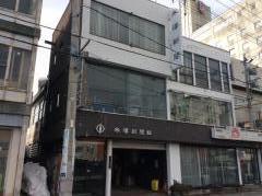 米澤新聞社本社