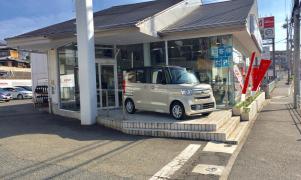 Honda Cars神戸名谷店_施設外観