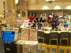 がってん寿司武蔵村山店