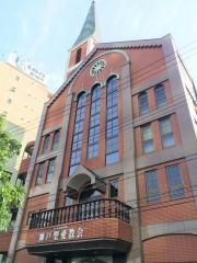 神戸聖愛教会_施設外観
