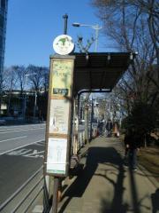 「明治公園前」バス停留所