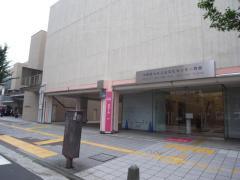中野区立もみじ山文化センター