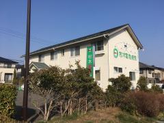 村木動物病院