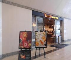 タリーズコーヒー横浜ランドマークタワー店