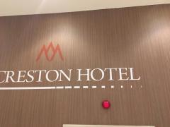 パルコクレストンホテル