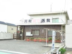 川村眼科医院