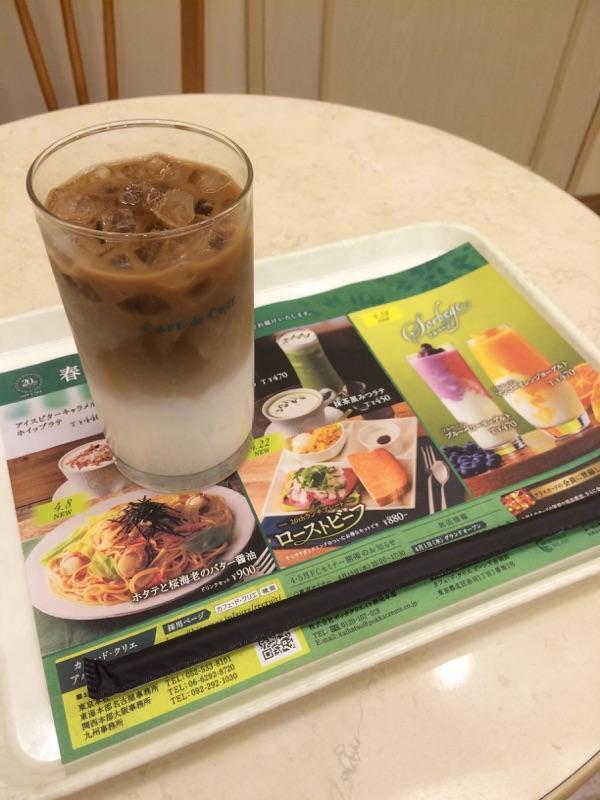 カフェ・ド・クリエ栄東店