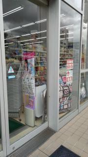 マツモトキヨシ みらい長崎ココウォーク店_施設外観