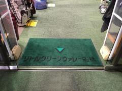 LGV船橋ゴルフスクール