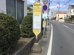 「農協神田支所前」バス停留所