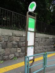 「御茶ノ水駅前」バス停留所